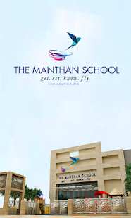 The Manthan School - náhled