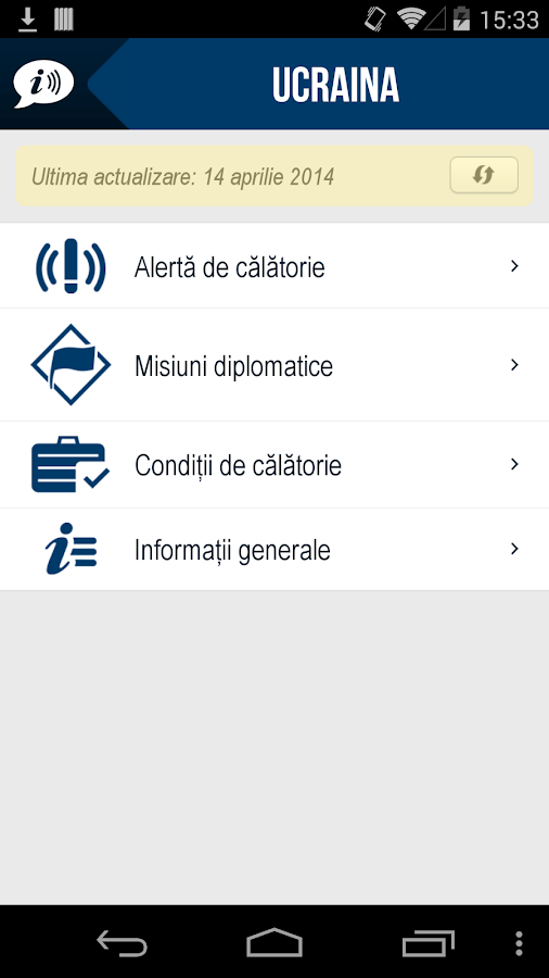 Calatoreste in siguranta- screenshot