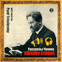 Chekhov Stories Audio Book 2 icon