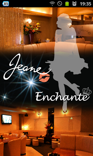 Jeane Enchante
