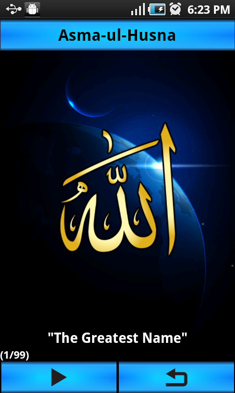 Quran Urdu Audio Asma al Husna -...