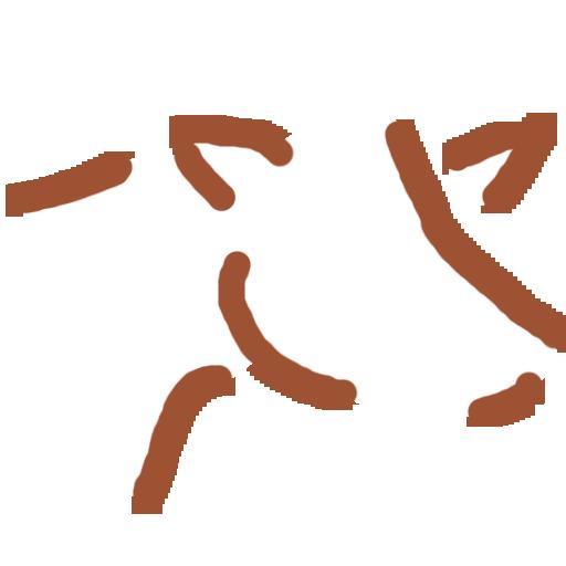 Endiisa DST Icon