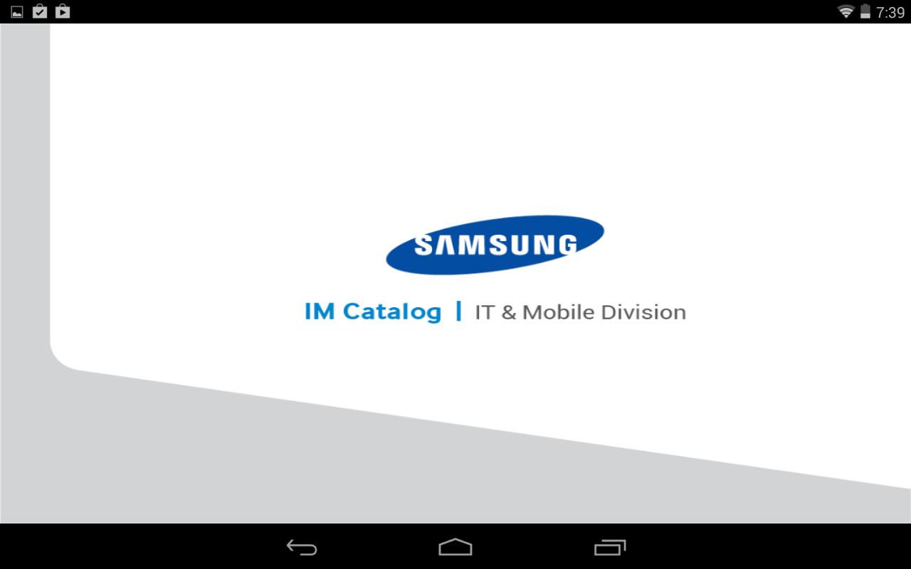 Catalog - screenshot