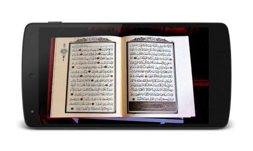 伊斯蘭教齋月圖像