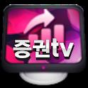여의도증권방송 icon