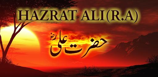 Hazrat Alira Apps On Google Play