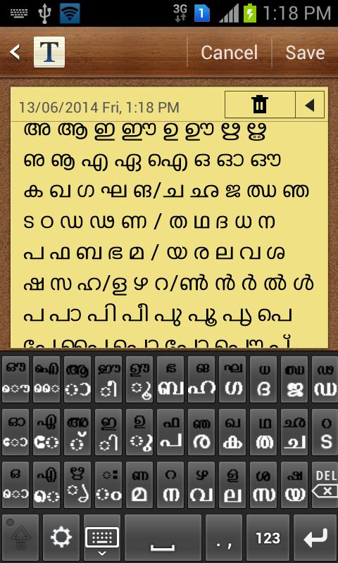 Download malayalam keyboard for windows 10 for free