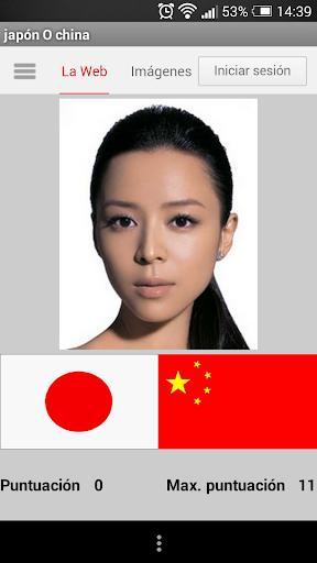 Japan or China