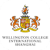 Wellington College Shanghai