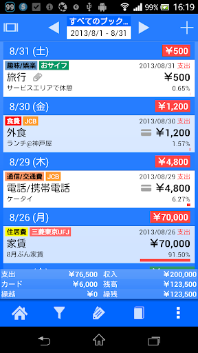 iPhone - 刪不掉itools app... - 蘋果討論區- Mobile01