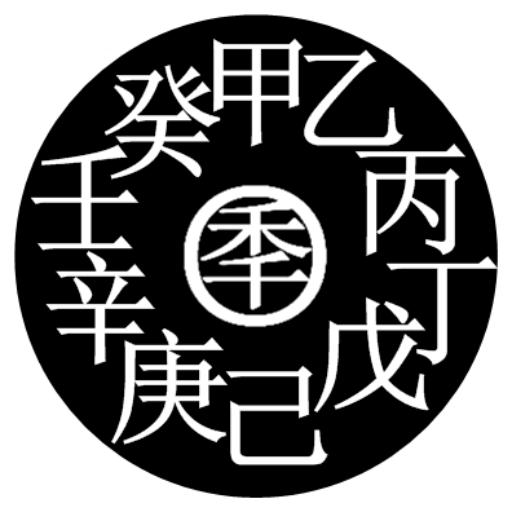 Chinese Year Converter LOGO-APP點子
