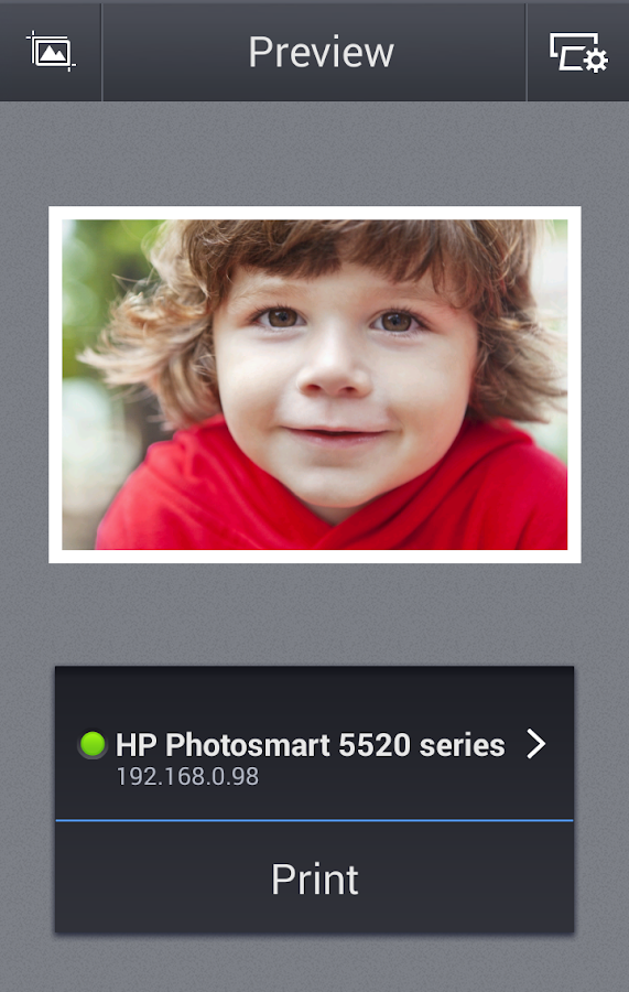 HP ePrint - screenshot