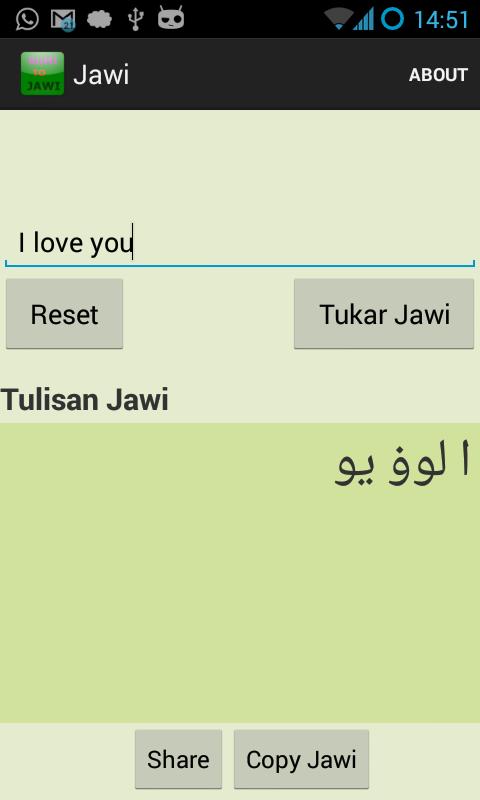 Rumi To Jawi Text Converter Heavyrepair