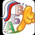 Russian ABC – Azbuka logo
