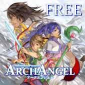 ArchAngel 無料[ストーリー重視育成シューティング]