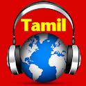 Tamil Radio and News icon