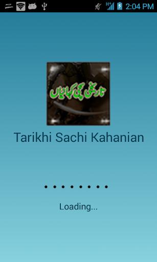 Tarikhi Sachi Kahanian Urdu