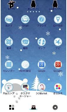 くまモンと冬景色 for[+]HOMEきせかえテーマのおすすめ画像2