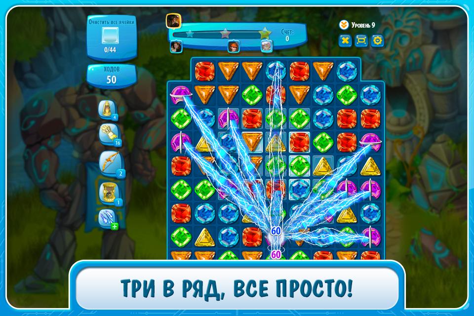 Игра фрилансер на русском скачать удаленная работа дизайнер санкт-петербург