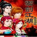 Sword Zhanlu icon
