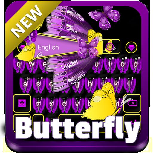 Butterfly GO Keyboard