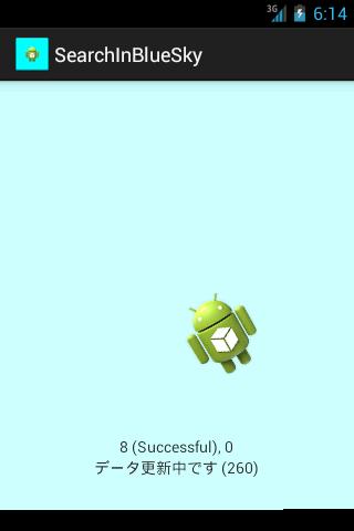 青空文庫 作品検索アプリ