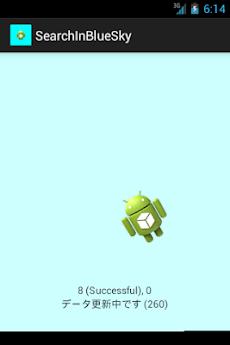 青空文庫 作品検索アプリのおすすめ画像1