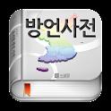 (주)낱말 – 우리말 방언 사전 logo