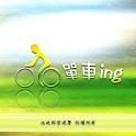 單車ing logo