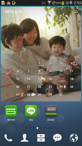 dodol 日历 小工具– 照片 主題 貼紙