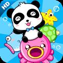 귀염이 퐁퐁-유아교육BabyBus icon