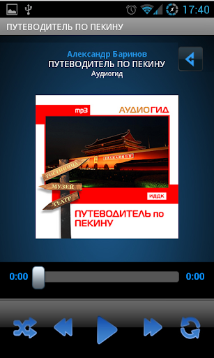 導航王3D v2.65.1.517付費解鎖版(出現未解鎖(閃屏限ROOT)請往...-Android 軟體下載-Android 遊戲/軟體/繁化/交流-Android ...