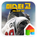 'Mr.Go' dodol theme Ex-Pack icon