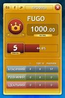 Screenshot of Словоманія +