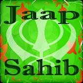 Jaap Sahib with Audio