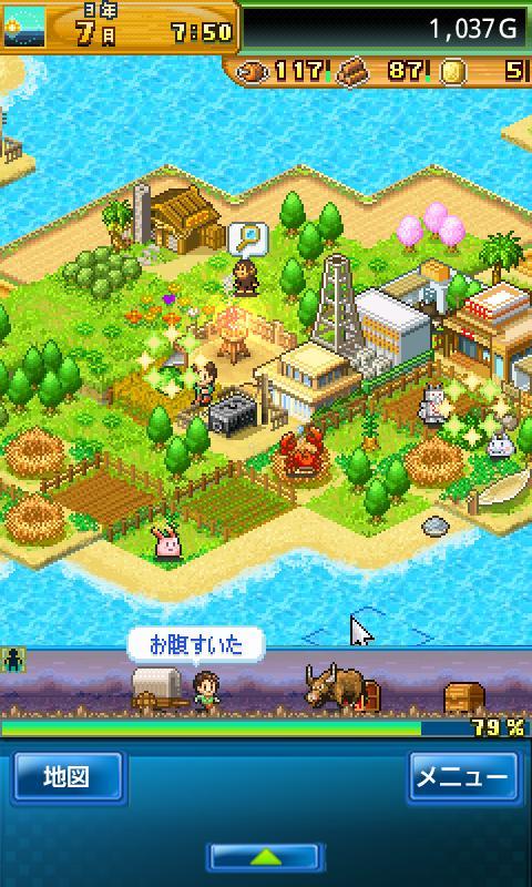 開拓サバイバル島 screenshot #2