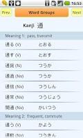 Screenshot of Japanese Word Groups set 1