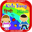 Children Songs (Rhyme) - Hindi
