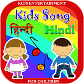 Children Songs (Rhyme) - Hindi