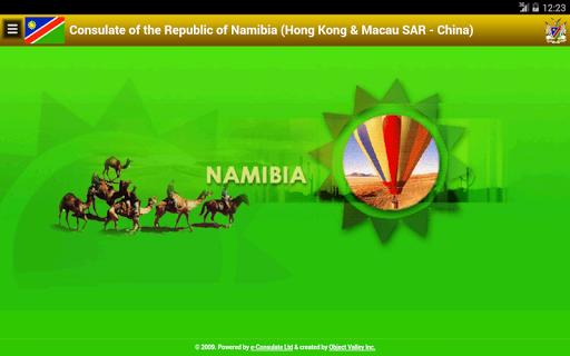 旅遊必備APP下載|Namibia Consulate News 好玩app不花錢|綠色工廠好玩App