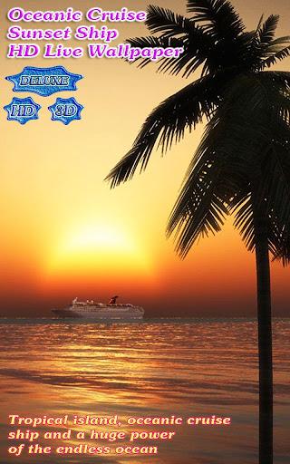無料个人化AppのOceanic Cruise Sunset Ship HD|HotApp4Game