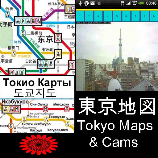日本东京地图和凸轮 LOGO-APP點子