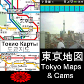 Tokyo Maps And Cams