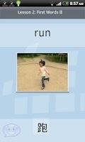 Screenshot of Learn Chinese Mandarin Pro