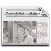 Dawoodi Bohra Akhbar (News)
