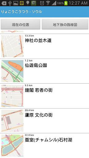 ソウル 旅行 マップ
