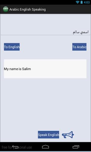 Arabic English Speaking