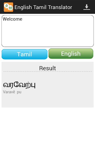 Tamil English Translator