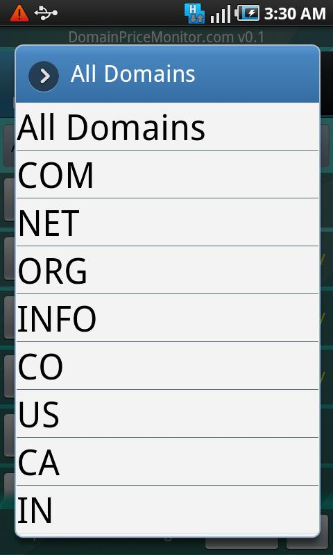 Domain Coupons by DPM - screenshot