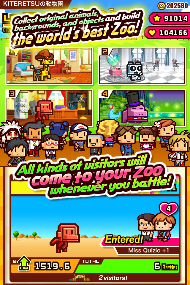ZOOKEEPER BATTLE Screenshot 12